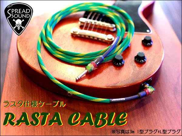 rasta-guitar-003.jpg