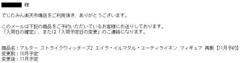 2012_11_07_05.jpg