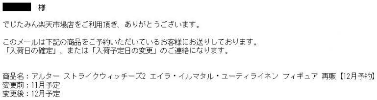 2012_11_07_06.jpg