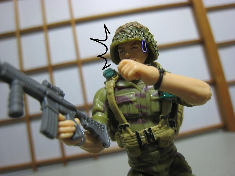 mercenarywraith