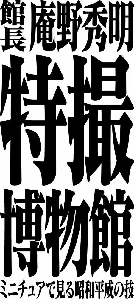 20120510konosu004_x1000.jpg