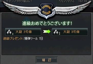2012y12m01d_161411291.jpg