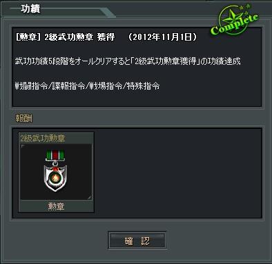 2012y12m01d_161437489.jpg