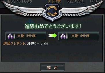2012y12m01d_161532209.jpg