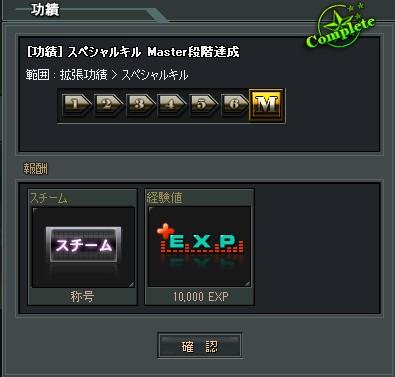 2012y12m01d_161605867.jpg