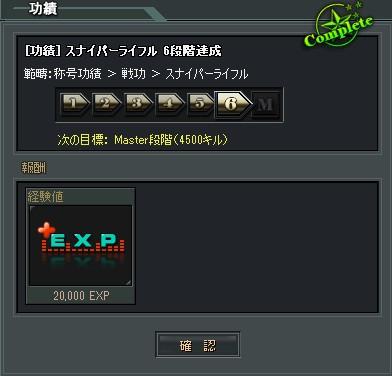 2012y12m01d_161732431.jpg