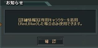 2013y01m29d_065332394.jpg