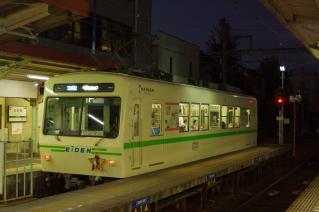 デオ700系723