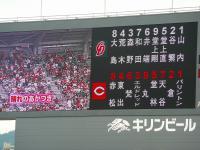 12.9.16 今日のスタメン