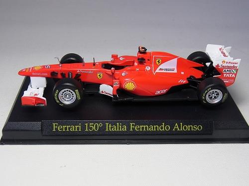 FF12-F150-1.jpg