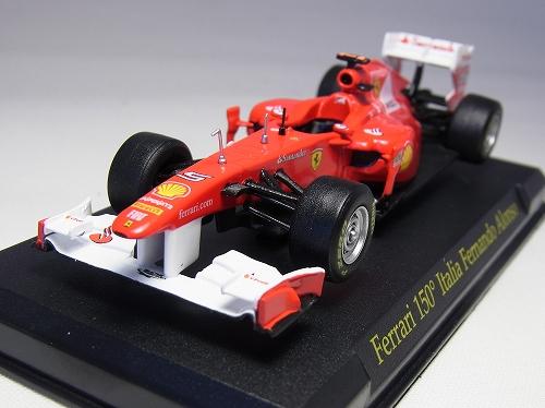 FF12-F150-2.jpg