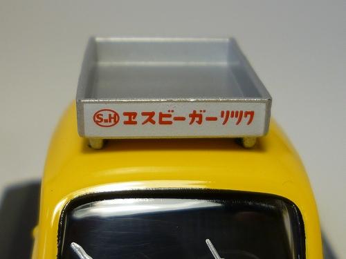P1140667.jpg