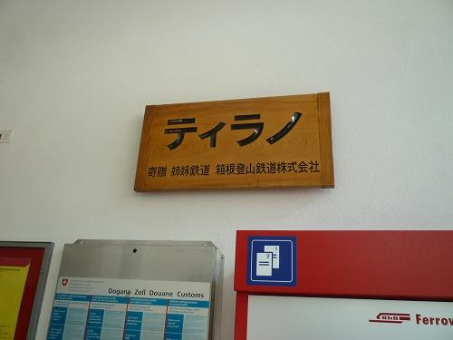 P1170907.jpg