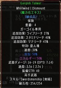 screenshot_212_11.jpg