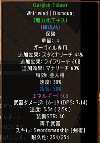 screenshot_213_11.jpg