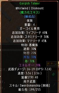 screenshot_214_11.jpg
