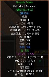 screenshot_215_11.jpg