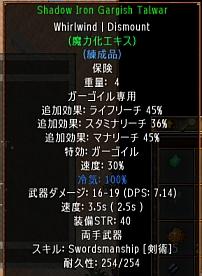 screenshot_216_11.jpg