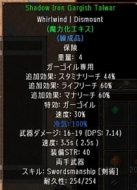 screenshot_217_11.jpg