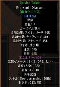 screenshot_218_11.jpg