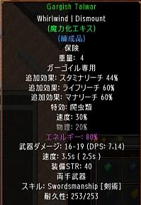 screenshot_219_11.jpg