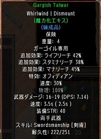 screenshot_220_11.jpg