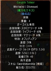 screenshot_222_11.jpg