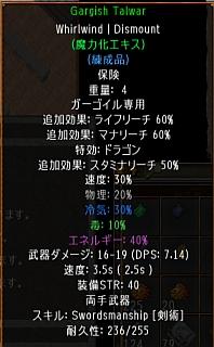 screenshot_223_11.jpg
