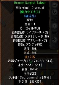 screenshot_224_11.jpg