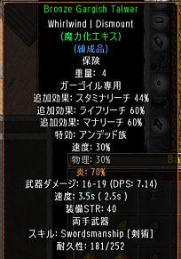 screenshot_225_11.jpg