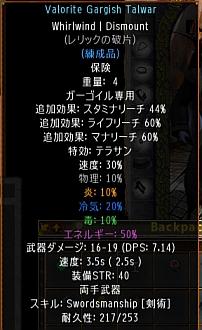 screenshot_226_11.jpg