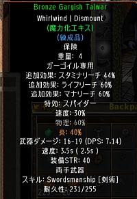 screenshot_227_11.jpg