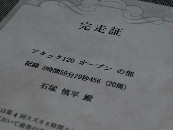 P5208162_convert_20130520213641.jpg