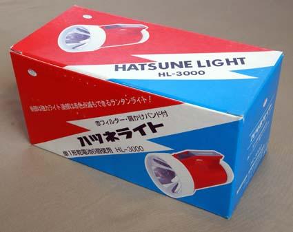 旭電機化成株式会社「ハツネライト HL-3000」01
