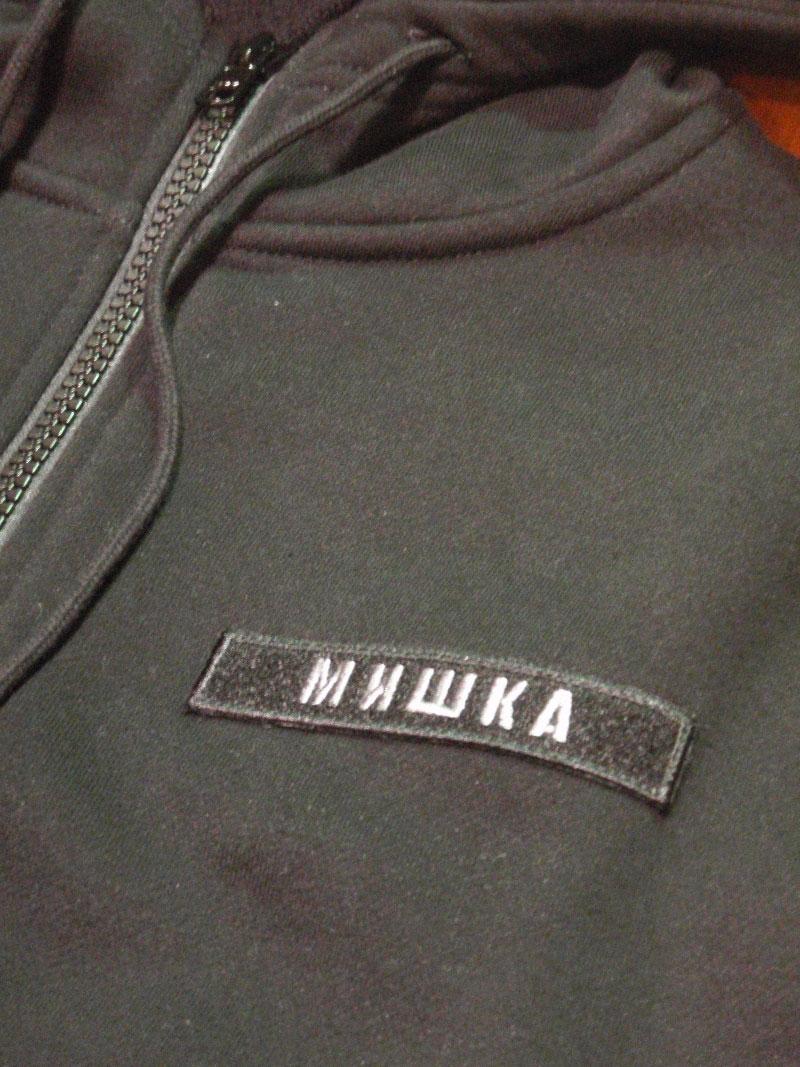 MISHKA HOLIDAY 2014 ZIP HOODIE STREETWISE ストリートワイズ 神奈川 湘南 藤沢 スケート ファッション ストリートファッション ストリートブランド