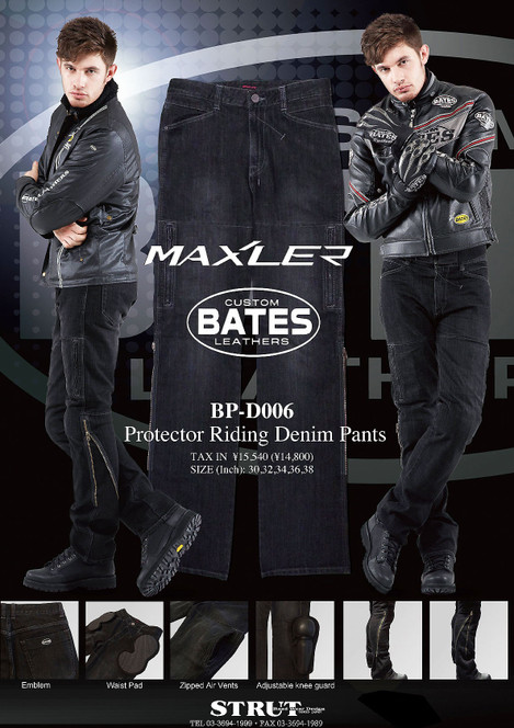 Maxler_2
