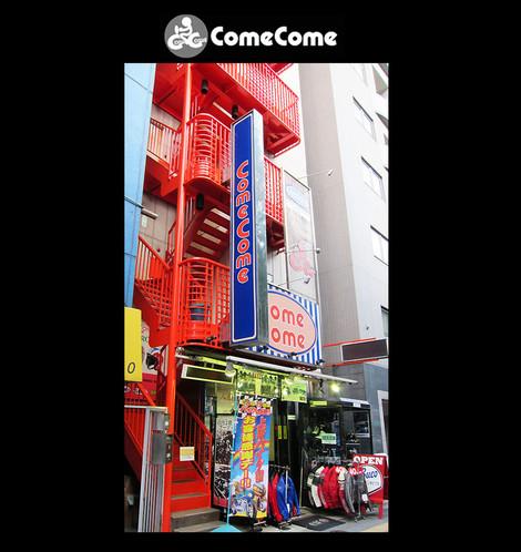Come2_2