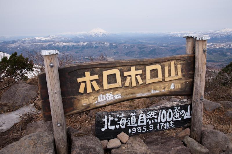 horohoro20130519-7229.jpg
