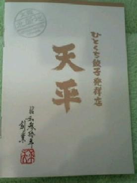 20120715074019.jpg