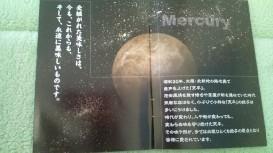 20120715074216.jpg