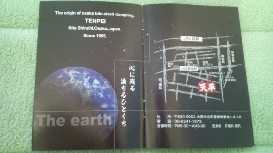 20120715074346.jpg