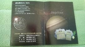 20120715074505.jpg