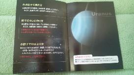 20120715074628.jpg