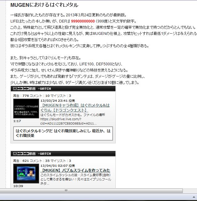 bdcam 2013-04-15 19-31-07-676