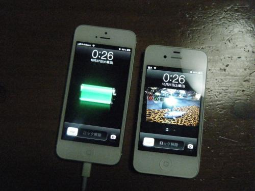 iphone5_convert_20121028201723.jpg