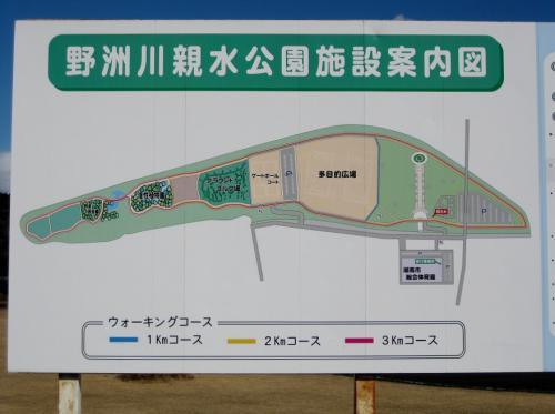 野洲川親水公園 001