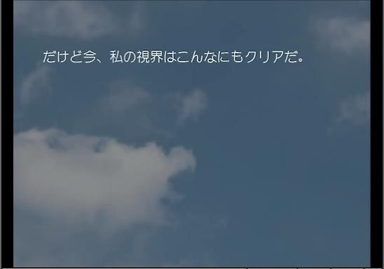 にわP チョコレイト・ソウル・ミュージック 23:37