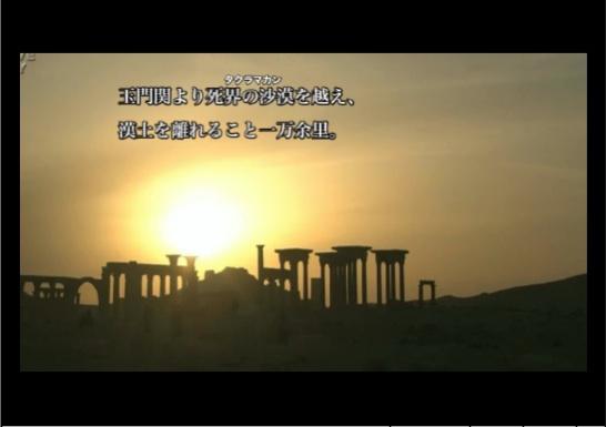 tahiriP フェルガーナの歌姫 前編 0:04