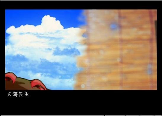 フツーP 暁のアマミハルカと蒼い鳥 14 0:01−2