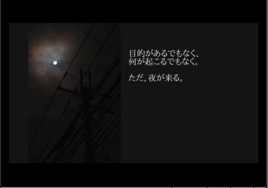 天下P 如月千早の真夜中散歩 13:29